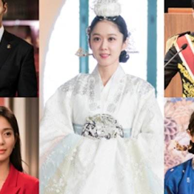 The Last Empress Korean Drama