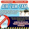 5635 Jangan Nafikan Hak Pengguna Islam Membeli Air Zam Zam Toqqi Ppim 08 01 2020