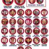 Fuhh Najib Haji Hadi Jadi Penasihat Kerajaan Kj Tiada Dalam Senarai