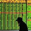 Global Funds Lose Patience With Malaysia Fail To See Reform
