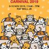 International Cat Pet Carnival 2019 R F Mall Jb
