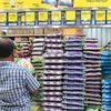 Ministry May Place More Household Goods Under Price Control