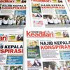 Pkr Newspaper Ends Operations To Migrate Online