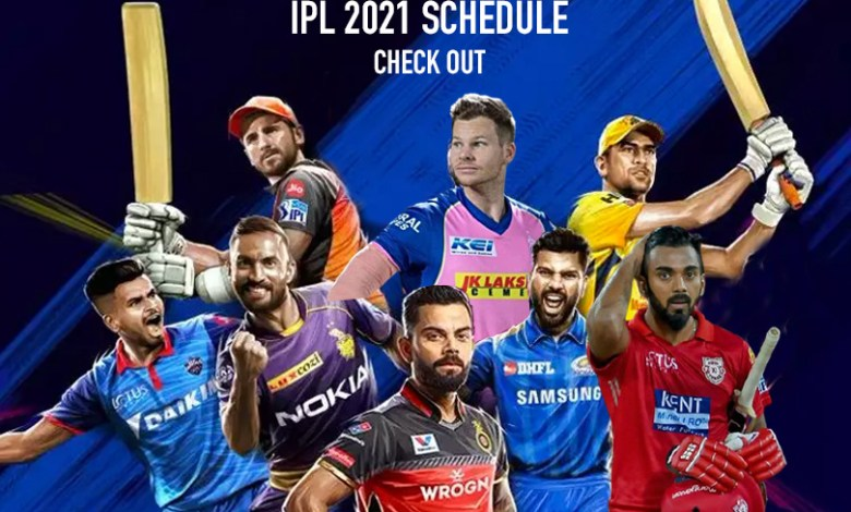 IPL 2021: 14th edition of the Indian Premier League will be held only after April 10