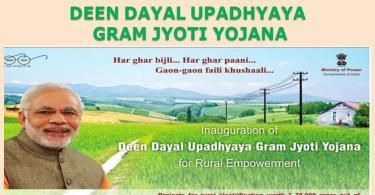 Deen Dayal Upadhyaya Grama Jyoti Yojana