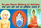 Jainism Religion History in India