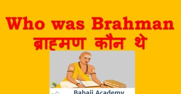 How many Brahman in India in Hindi