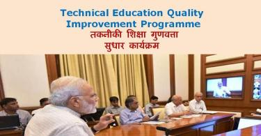 Technical Education quality improvement programme