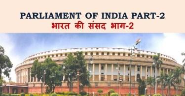 PARLIAMENT OF INDIA PART-2
