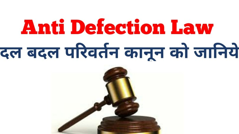 Anti Defection Law