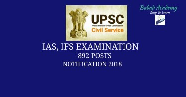 UPSC CIVIL SERVICES EXAMINATION 2018 FULL DETAILS- BABAJI ACADEMY