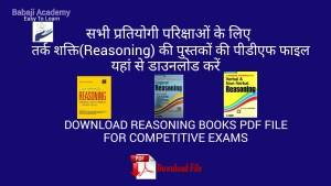 RS Aggarwal Logical Reasoning Pdf: Reasoning Book Pdf 2019