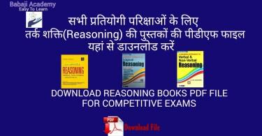 Logical Reasoning Books Pdf: Reasoning Book Pdf