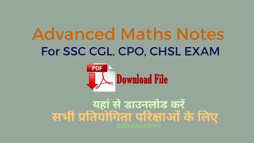 Advanced Maths Notes Pdf