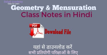 Geometry and Mensuration PDF