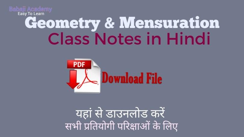 Geometry and Mensuration PDF