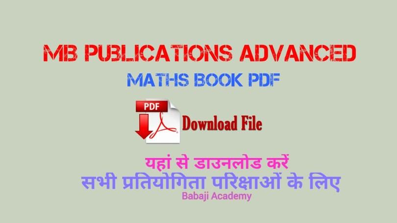 MB publication Advanced