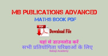 MB publication Advanced