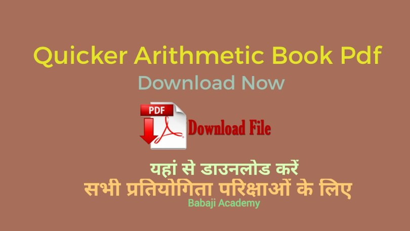 Quicker Arithmetic Book Pdf