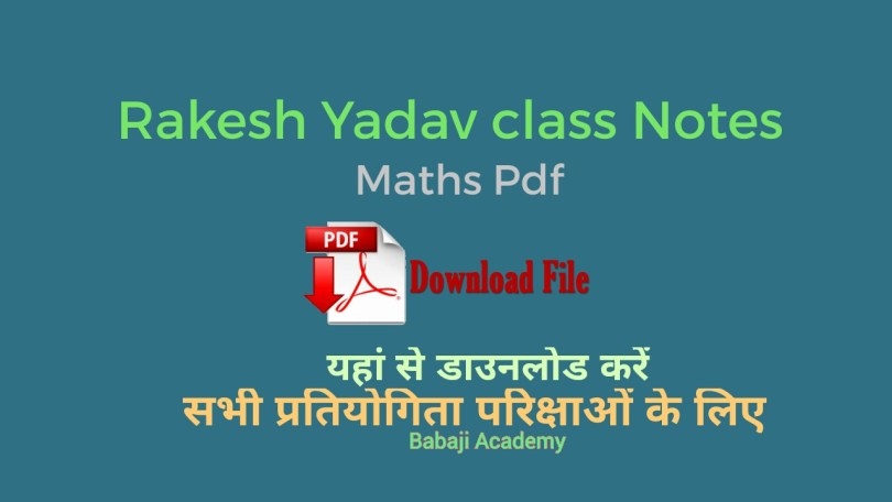 Rakesh Yadav Class Notes