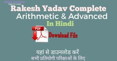 Rakesh yadav Maths Arithmetic and advanced pdf book in hindi