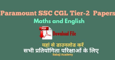 SSC CGL Math Book: Paramount Coaching Publication