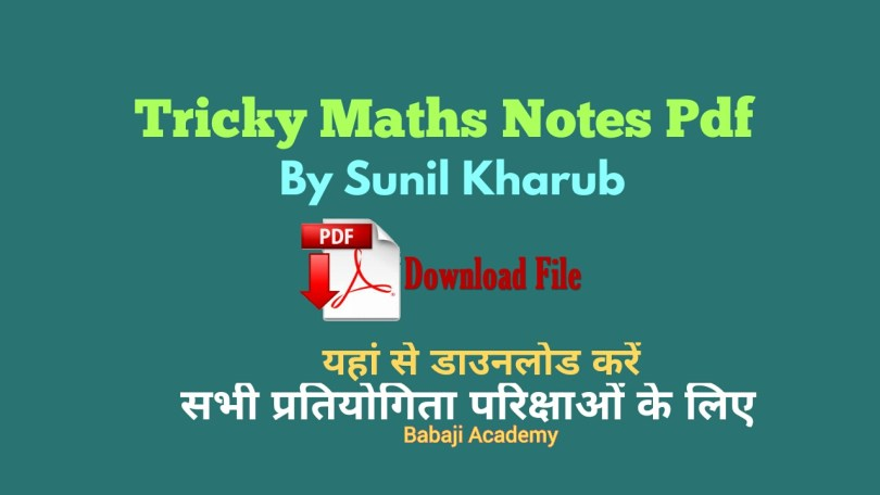 Tricky Maths Notes Pdf by Sanjay Kharub