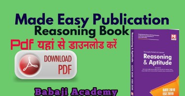 Made Easy Reasoning And Aptitude PDF Download: By Nem Singh