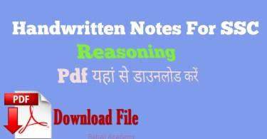 SSC Reasoning Hand Written Notes PDF: Logical Reasoning Pdf Download
