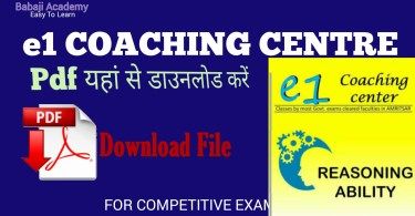 e1 Coaching Center Reasoning Ability Book PDF file eBook Download
