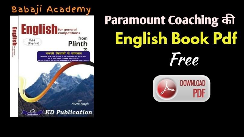 Paramount English Book Pdf For SSC CGL & CPO Exam - Babaji