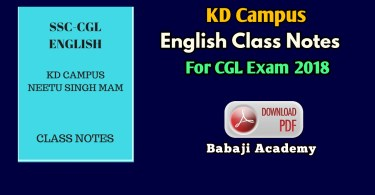 KD Campus Class notes
