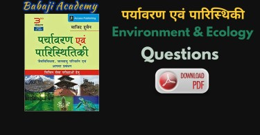 Environment & Ecology Question Answer Pdf Download