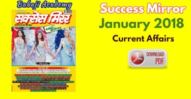 Success Mirror January 2018 Pdf