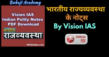 Indian Polity Notes By Vision IAS Pdf