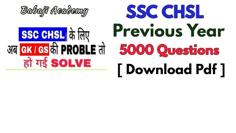 SSC CHSL PREVIOUS YEAR QUESTION PDF
