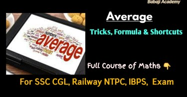 Average Short Tricks in Englihs For SSC CGL