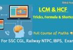 HCF and LCM Formula- HCF and LCM Tricks