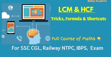 HCF and LCM Formula- HCF and LCM Tricks