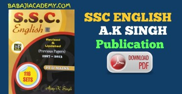 MB Publication English book Pdf 2021: By A.K Singh for SSC CGL