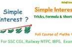 Simple Interest Formulas: Short Tricks and Questions