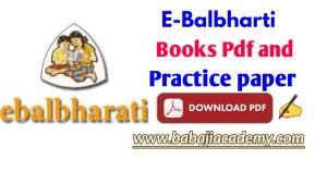 EBalbharti : Books, Question Paper, Practice Paper Pdf download