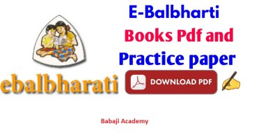 Ebalbharti Question Paper: Ebalbharti Practice paper Pdf Download