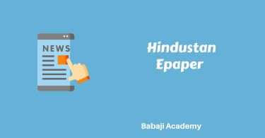 Hindustan epaper Date Wise: Hindustan Times E paper in Hindi