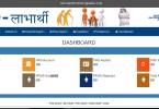 Elabharthi: E Labharthi Bihar, Payment list, Check List Registration