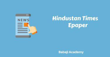 Hindustan Times epaper Pdf download: Hindustan Times e paper