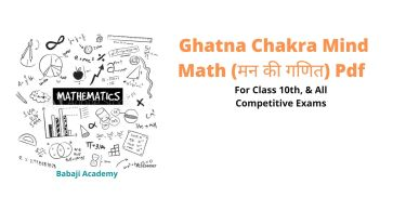 Ghatna Chakra Man ki Ganit Pdf