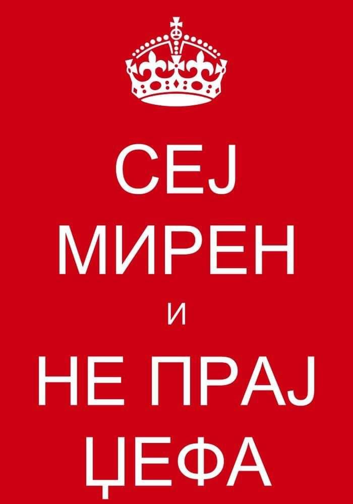 """Од каде доаѓа зборо """"ЧЕШИТ"""" според истражувањето на познатиот битолски лингвист Љубиша Пеземеков"""