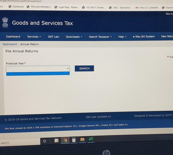 Annual return gstr 9 due date extension
