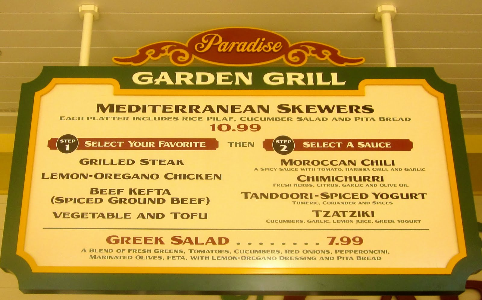 Restaurant Review Paradise Garden Grill Babes In Disneyland